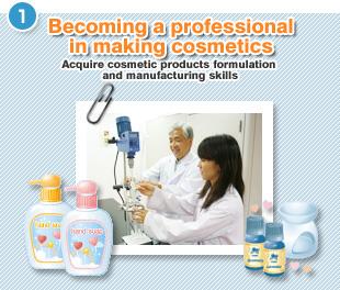 化粧品系製品の配合と製造技術の修得