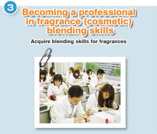 フレグランス系香料の調香技術の修得